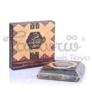 Σοκολάτα Αιγύπτου Bakhoor El Emarat